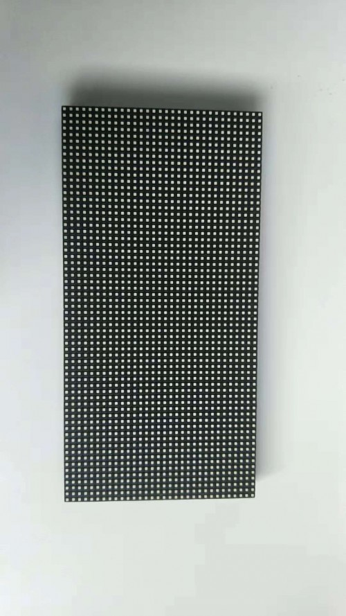 p4 outdoor led module