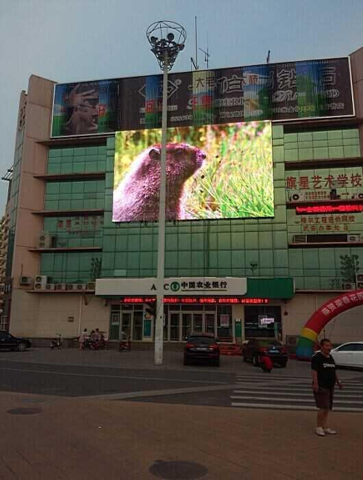 LED Media Facade in Moscow Russia