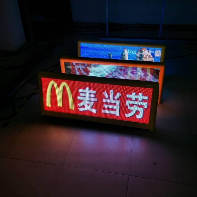 taxi led display sign