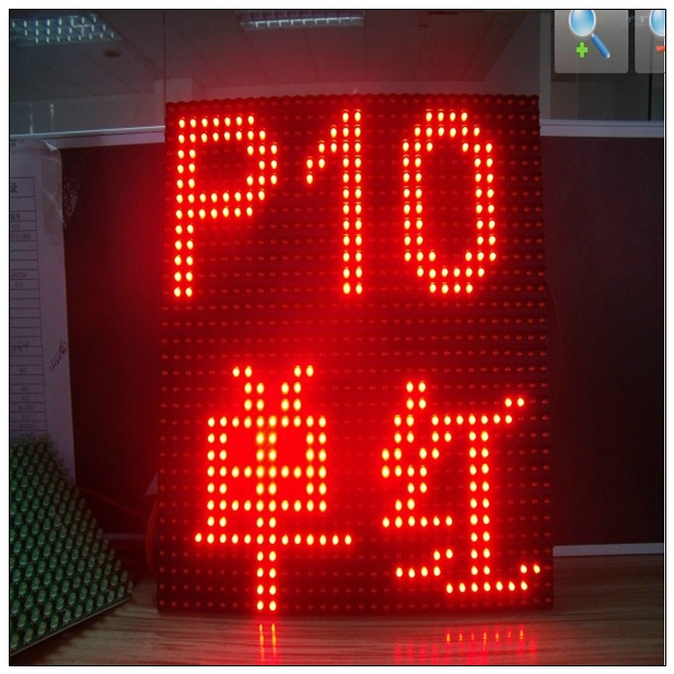 p10 LED matrix single color module datasheet