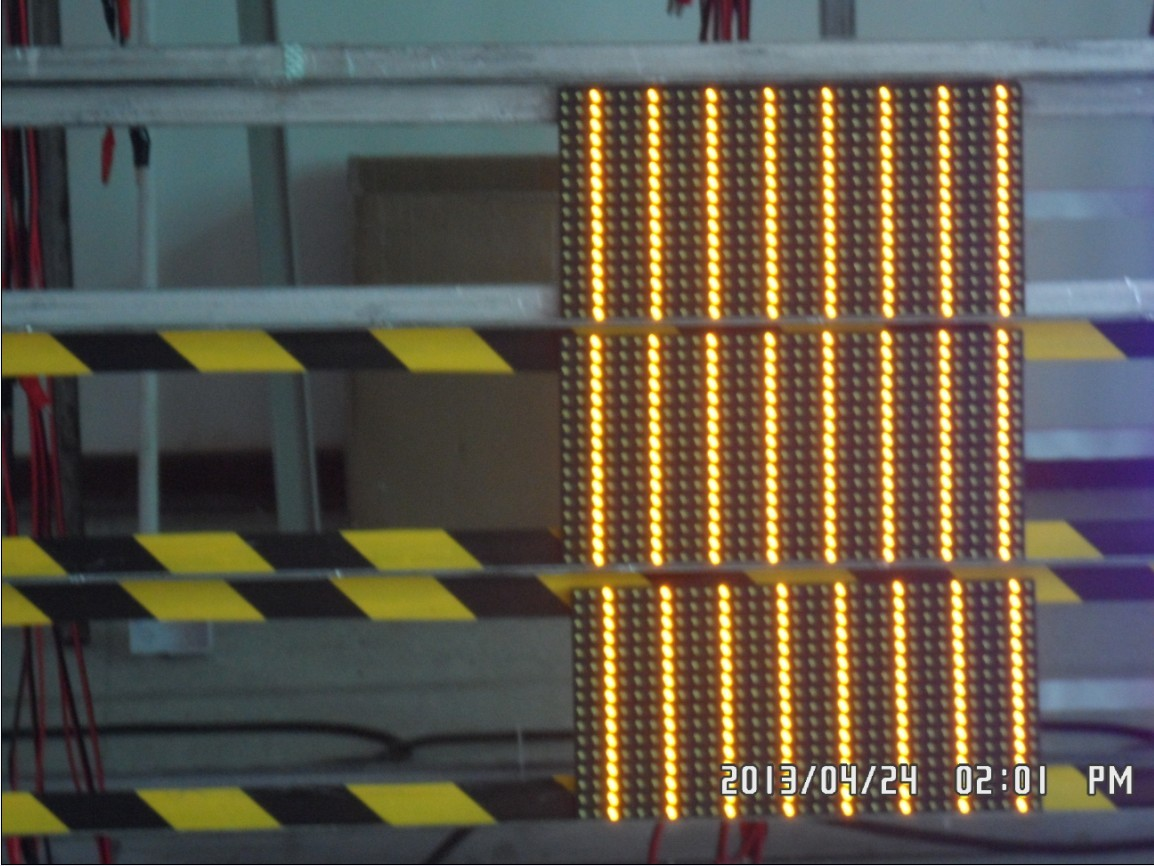 p10 amber color led module