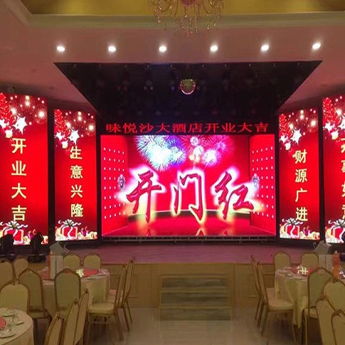 P1.56mm Indoor HD LED Video Wall Screen