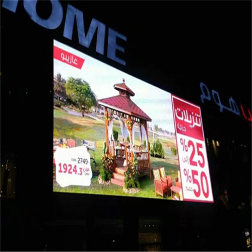 China P5 Outdoor Advertising LED Display Screen