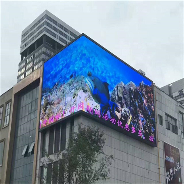P10 Outdoor LED Display Advertising Billboard