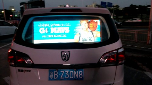 LED Car Rear Window Digital Display