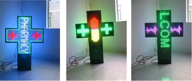 China Full Color Outdoor LED Pharmacy Cross Signs