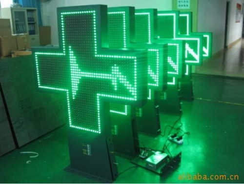 LED Pharmacy Display sign / 800mm double sides 3D P16